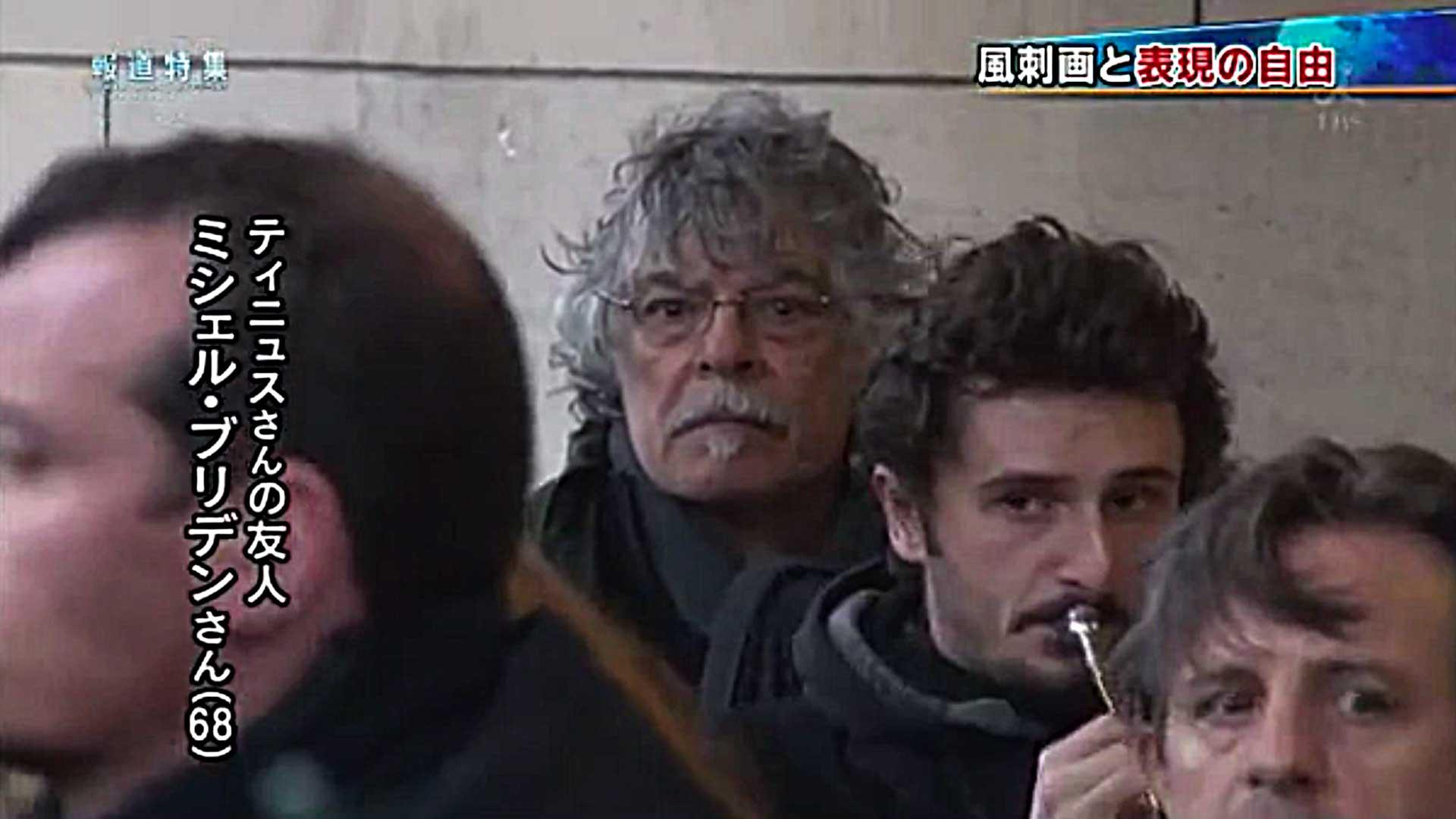 TBS News  Charlie Hebdo