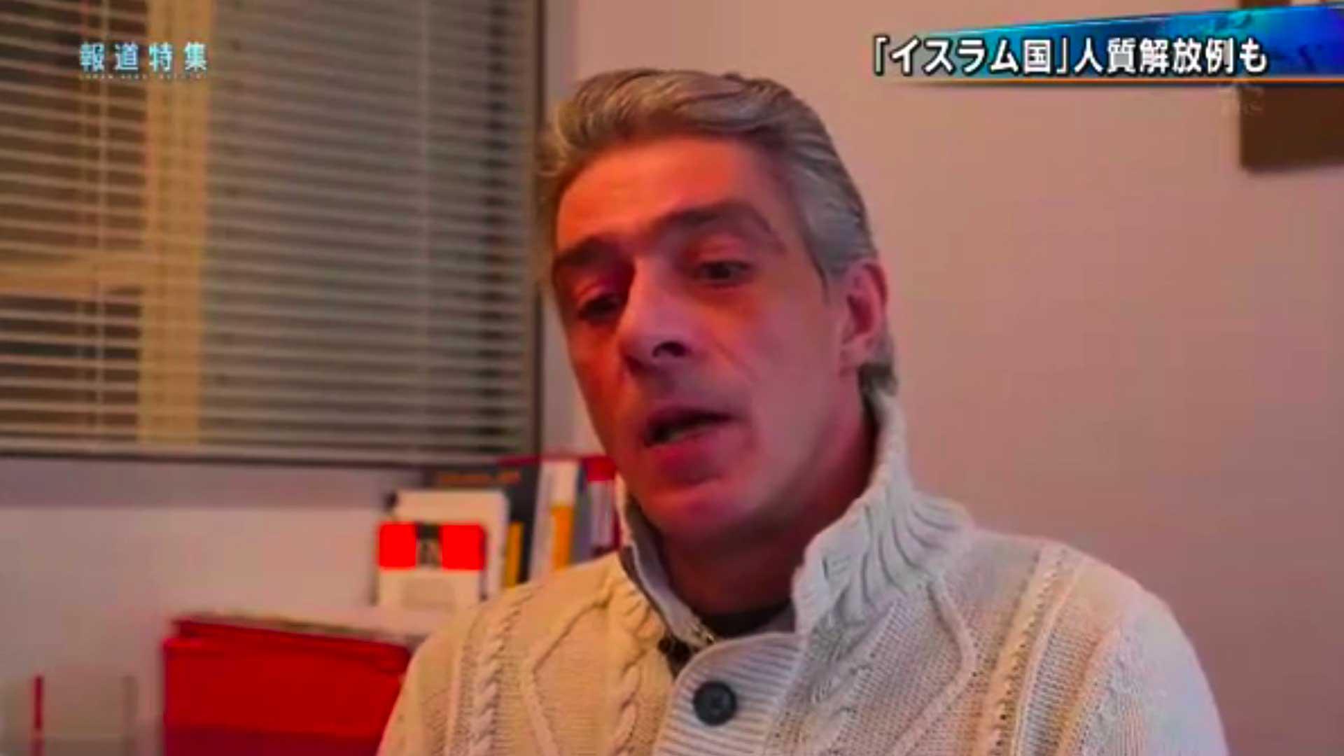 Prise D'otage De 2 Japonais Par L'Etat Islamique