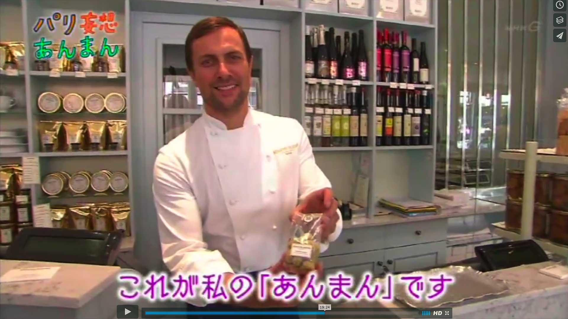 Moso Nihon Ryori 妄想ニホン料理